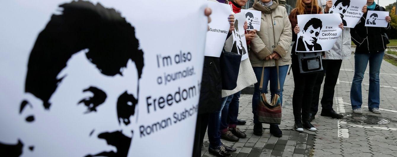 МЗС України висловило Росії протест та закликало звільнити Сущенка