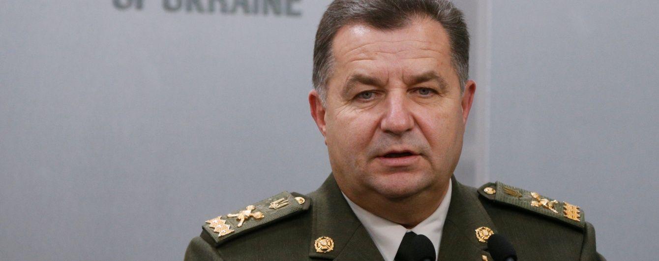 Міністр оборони прокоментував поїздку Савченко на Донбас до бойовиків