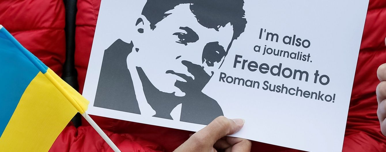 Суд подовжив арешт затриманого у Росії Сущенка