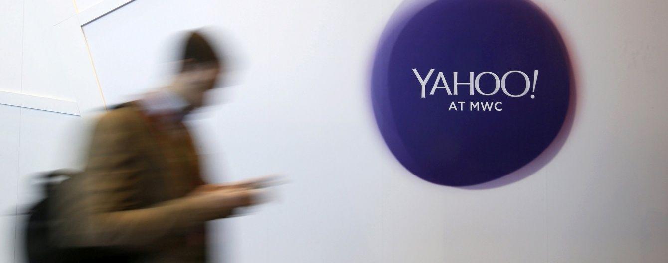 Yahoo відхрестилася від передачі даних з листів користувачів
