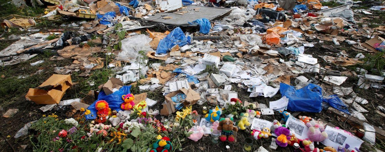 Порошенко нагадав світові, хто відповідальний за знищення рейсу MH17