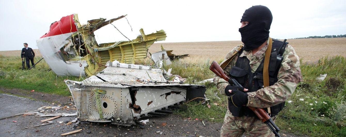 В Минобороны РФ заявили, что упомянутые в отчете о МН17 военные давно уволены