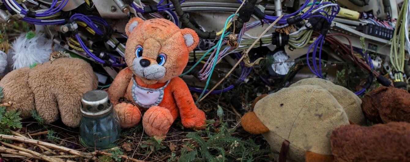 """""""Пропаганда и попытка отвлечь внимание"""". В ГПУ поймали росСМИ на лжи о катастрофе MH17"""