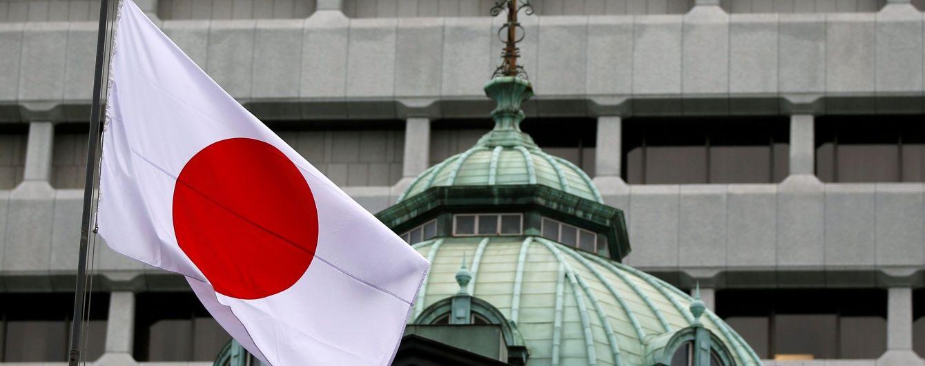 У Японії стався землетрус
