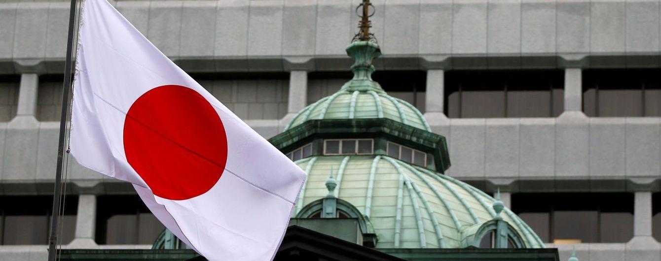 Япония не признала незаконные выборы президента России в анексованому Крыму