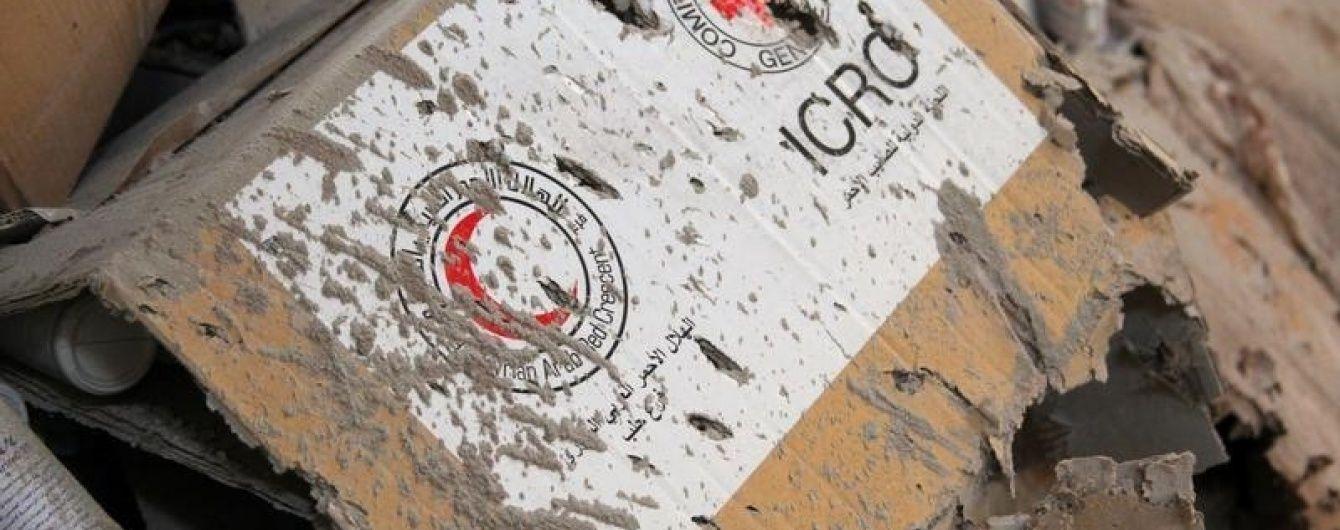 Росія або Сирія. У Bellingcat дізналися, якими бомбами обстріляли гумконвой біля Алеппо