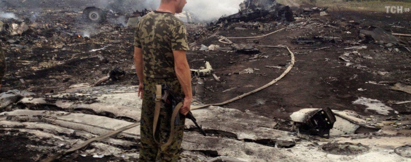 Родственники погибших в катастрофе МН17 подали четыре иска против Украины - юрист