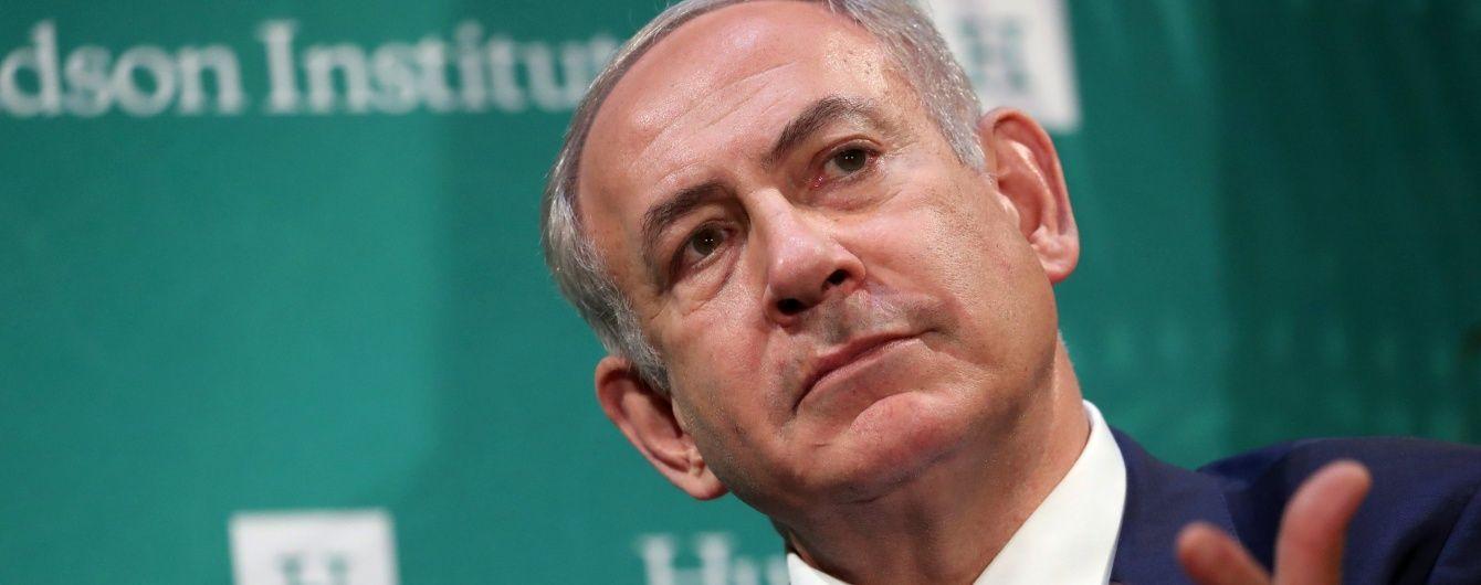 """""""Справжній друг Ізраїлю"""". Прем'єр-міністр Нетаньягу відгукнувся про перемогу Трампа"""