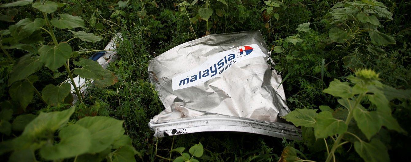 Чому не треба обурюватися доповіддю щодо MH17