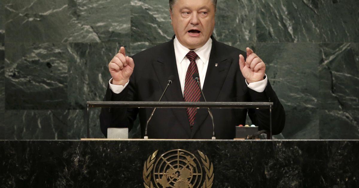 Порошенко на Генассамблее ООН представит инициативу по вводу миротворцев на Донбасс