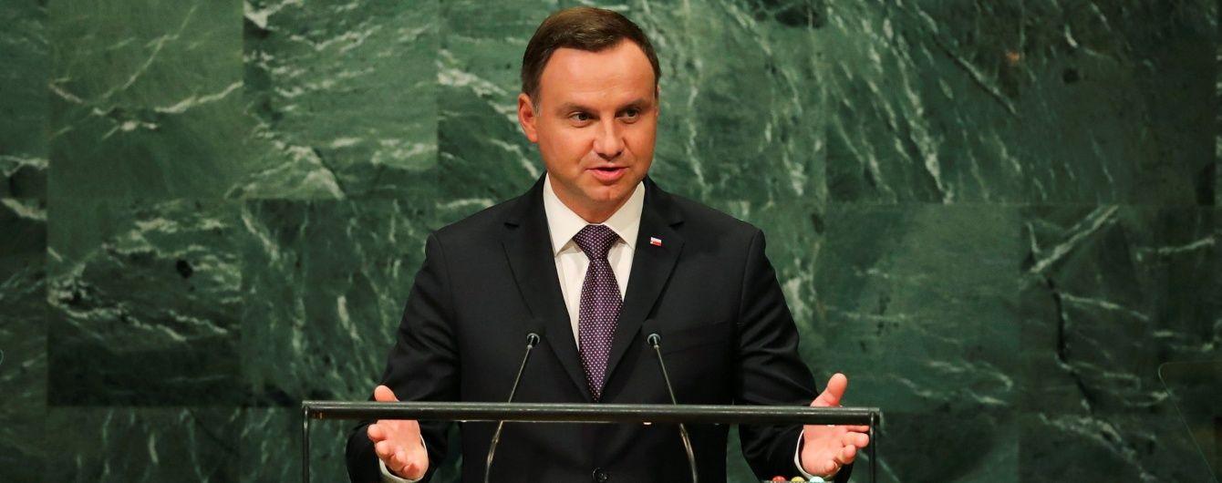 """Президент Польщі підписав скандальний """"антибандерівський"""" закон"""
