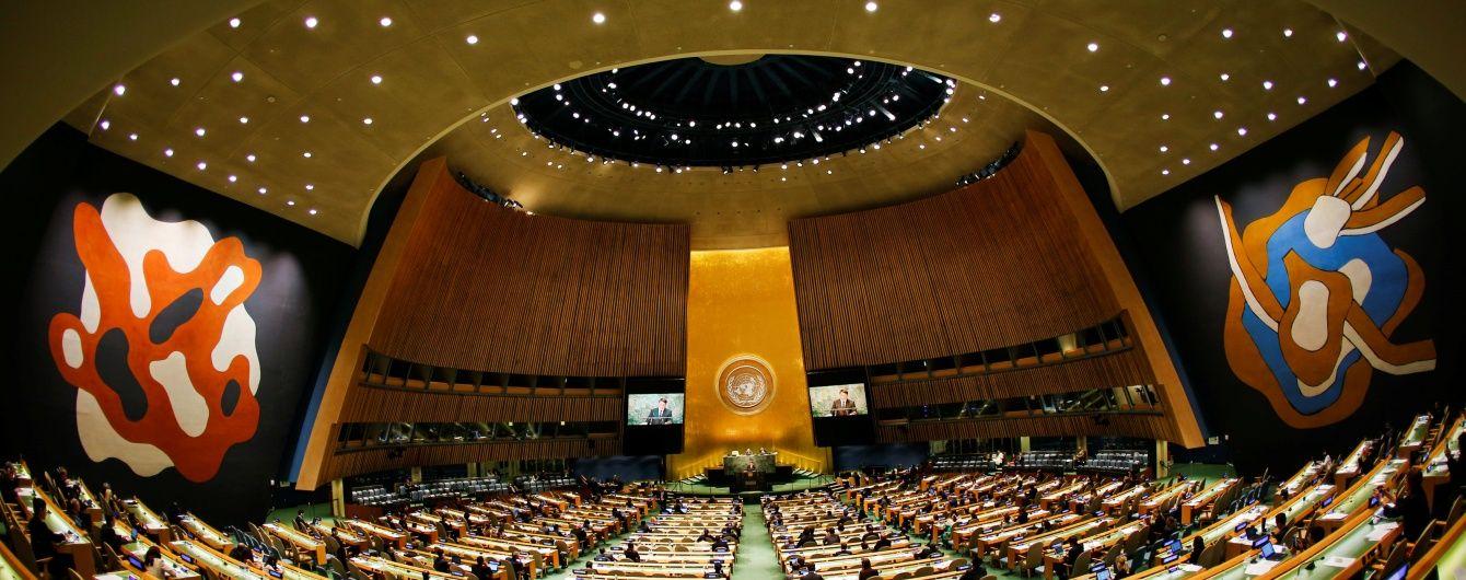 Генассамблея ООН приняла новую резолюцию по Крыму