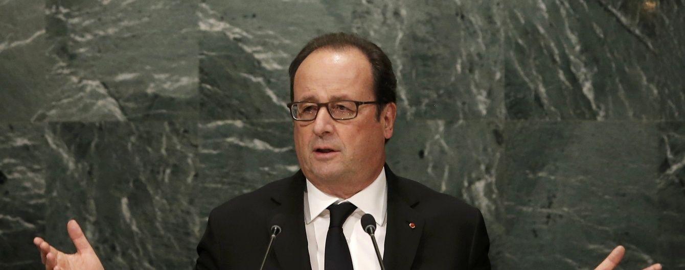"""Олланд хоче зібрати Радбез ООН щодо Сирії без """"театру дурнів"""""""