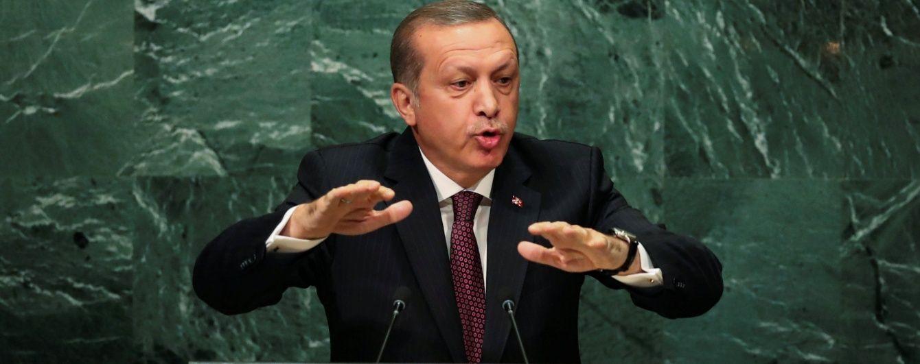 Ердоган на Генасамблеї ООН розповів, яка мусульманська організація загрожує світу