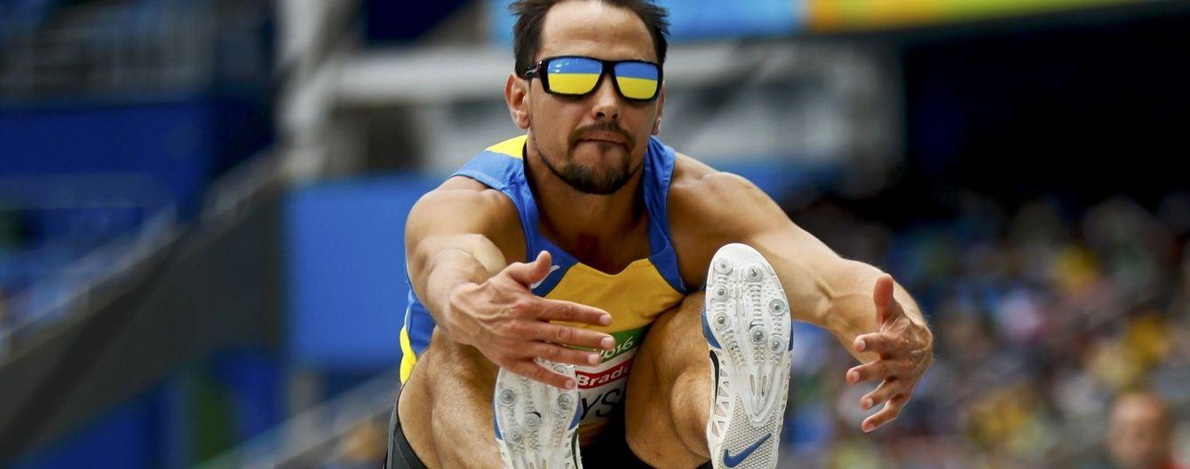 Українці вже виграли дві медалі Паралімпійських ігор-2016