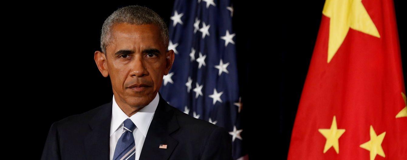 Обама привітав Трампа з перемогою на виборах і запросив до Білого дому на переговори