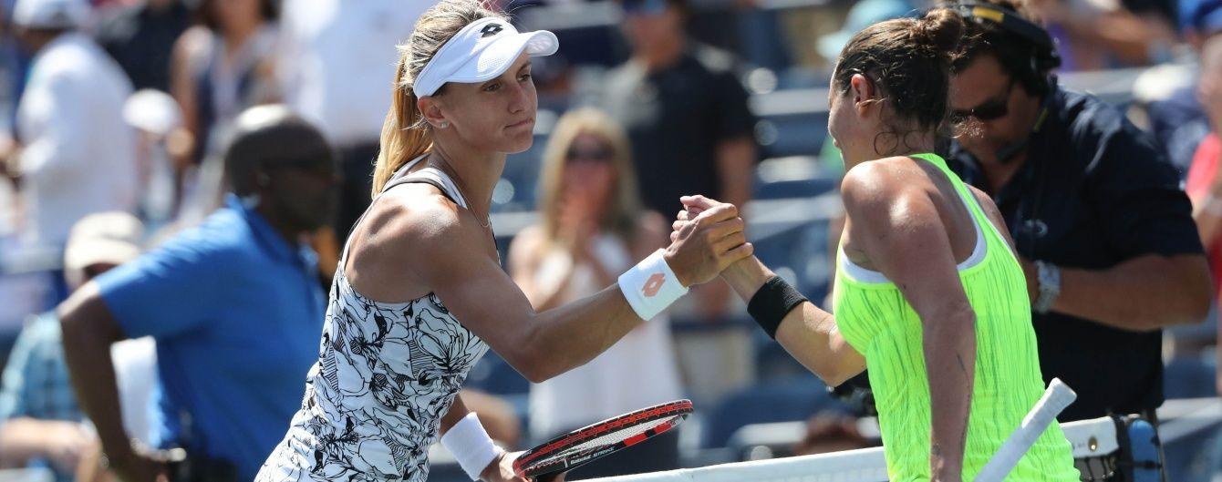 Українка Цуренко зупинилася за крок до чвертьфіналу US Open-2016