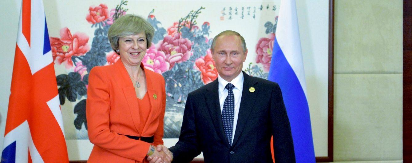 Мей заявила, що Британія хоче відкритого діалогу з Росією