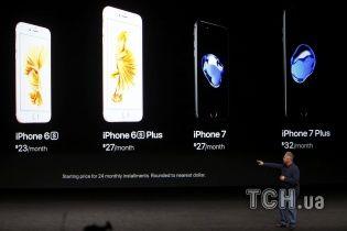 Apple озвучила ціни на iPhone 7 і 7 Plus 91c43873cd331
