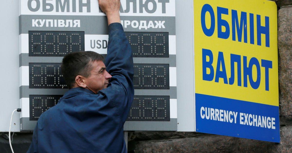 S&P заявило о крайне высокой вероятности дефолта Киева