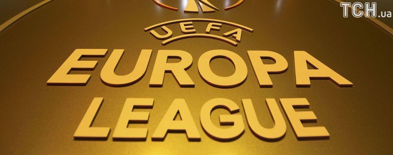 Ліга Європи. Календар і результати матчів-відповідей 1-го кваліфай-раунду