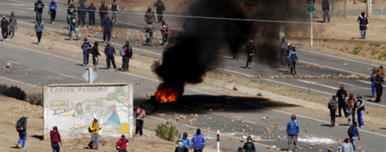 У Болівії шахтарі забили на смерть викраденого заступника міністра внутрішніх справ