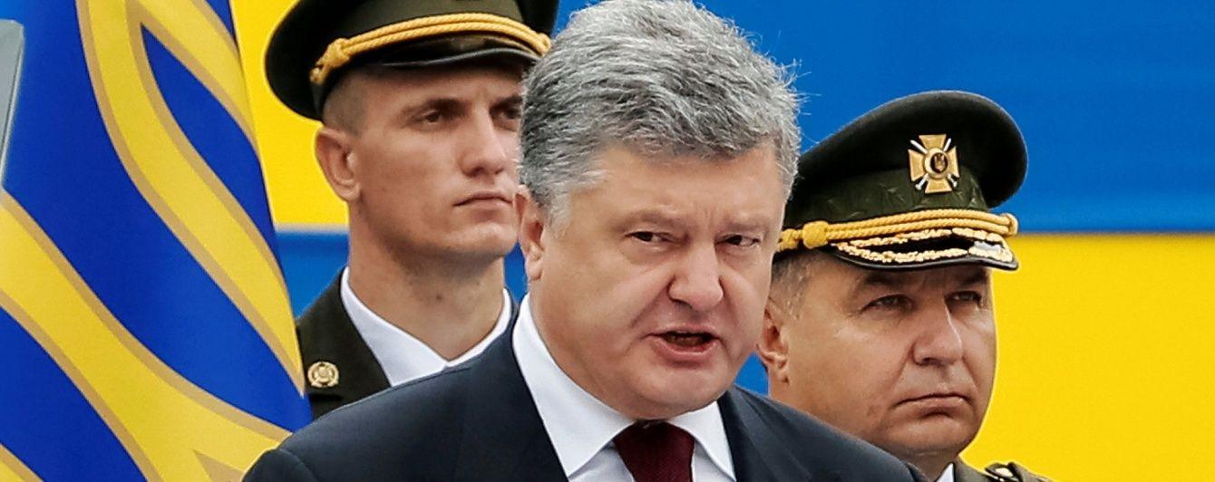 Путін хоче захопити всю Україну - Порошенко