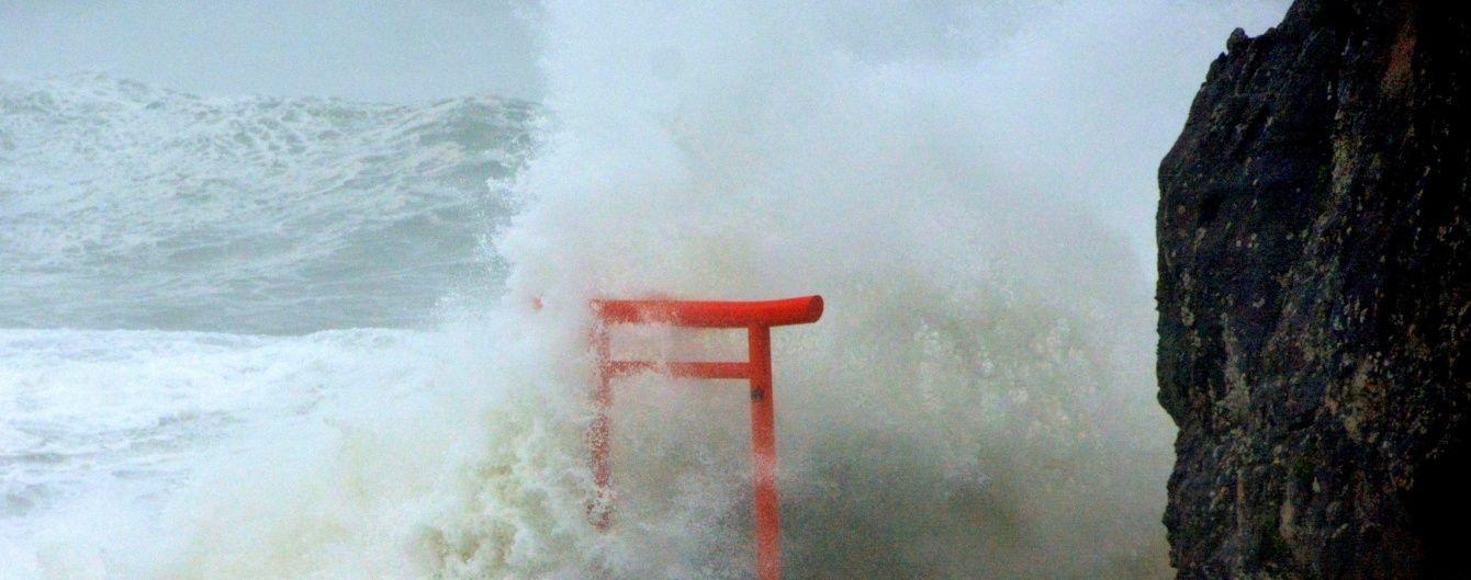 Українців попередили про небезпеку подорожей до Японії через потужний тайфун