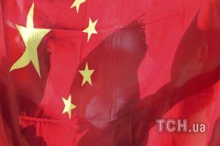 Китай прагне розмістити військову базу в Океанії - Reuters