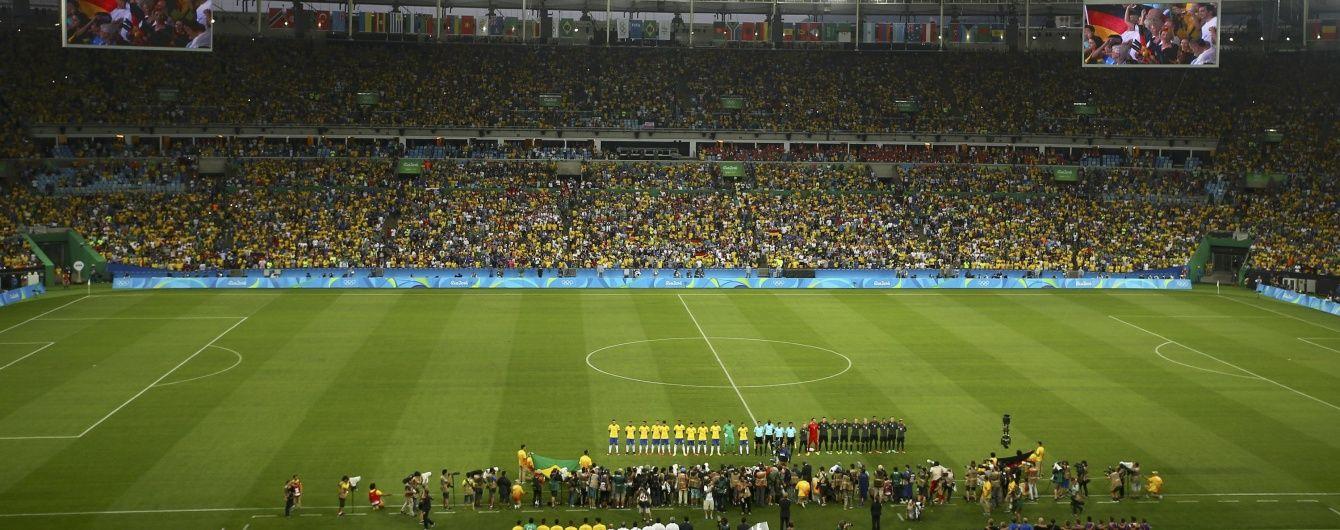 Церемонія закриття Олімпіади-2016 розпочнеться о другій годині ночі