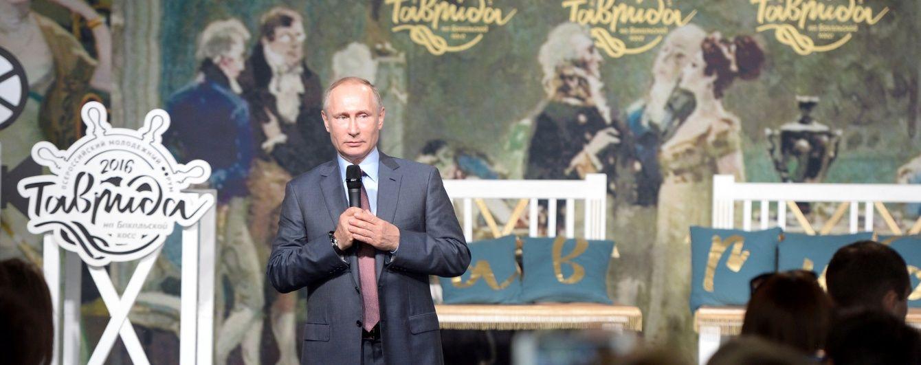 В окупованому Криму почали збирати гроші на пам'ятник Путіну