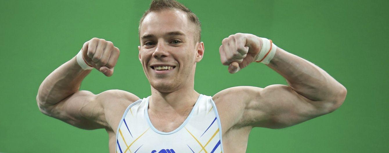 """У Мінспорту озвучили суму нагороди, яку Верняєв отримає за олімпійське """"золото"""""""