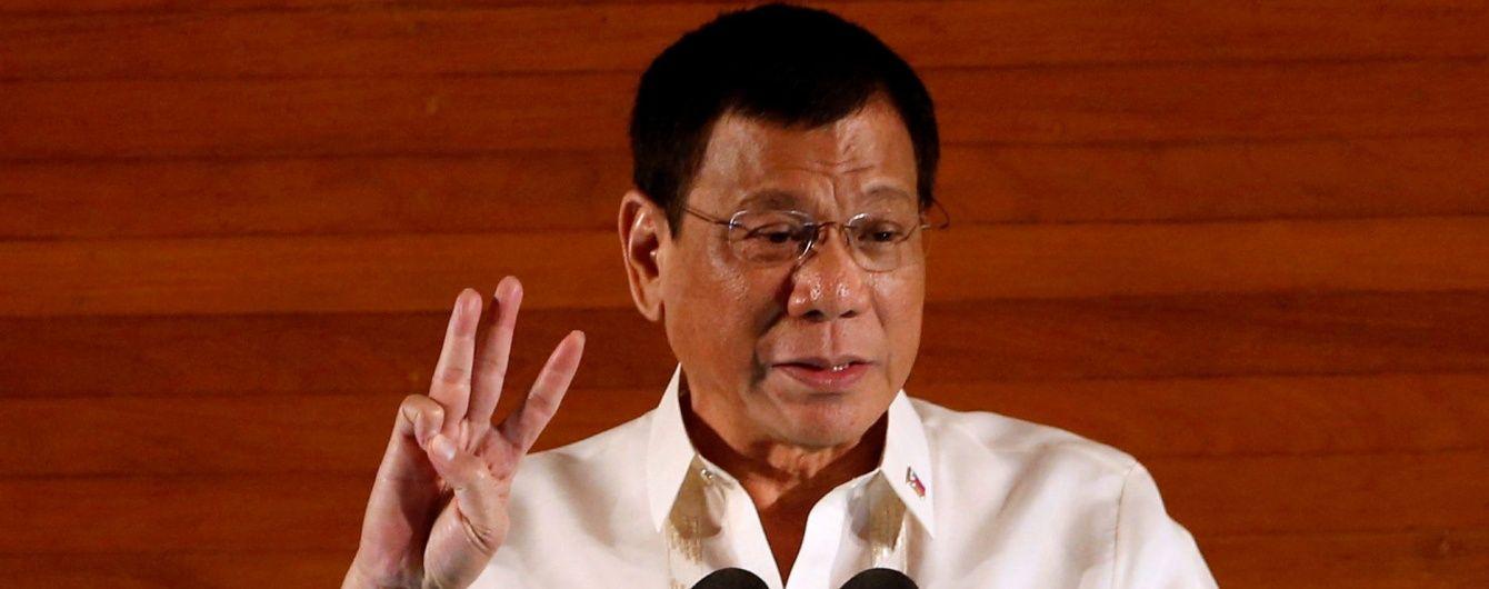 Філіппінський президент назвав ООН нікчемною і пригрозив вийти з організації