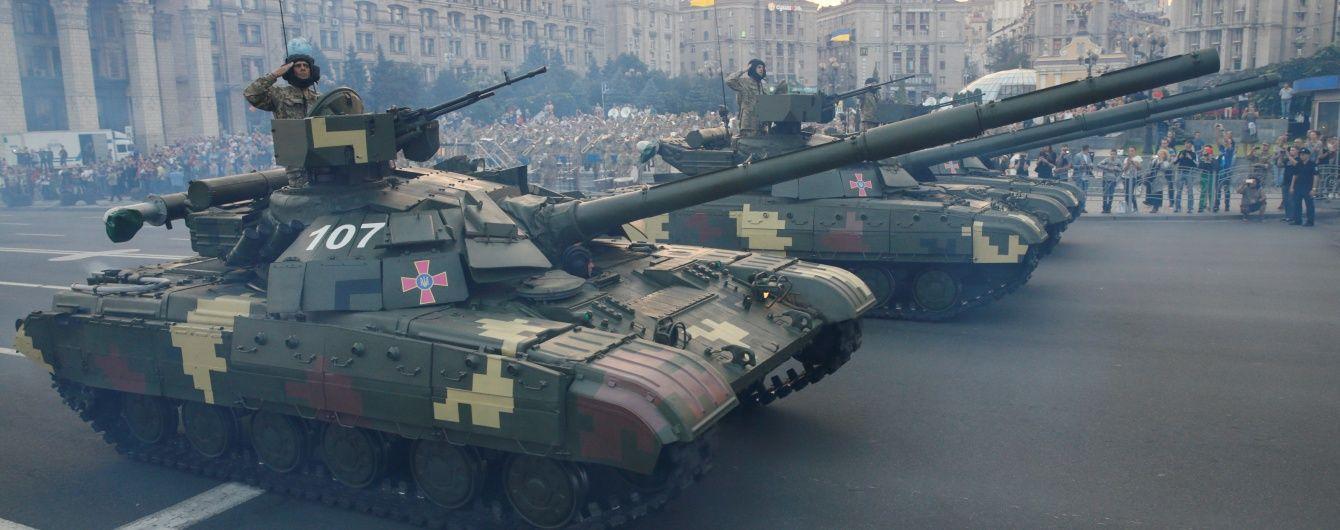 На День Незалежності у Києві перекриють рух і закриють дві станції метро