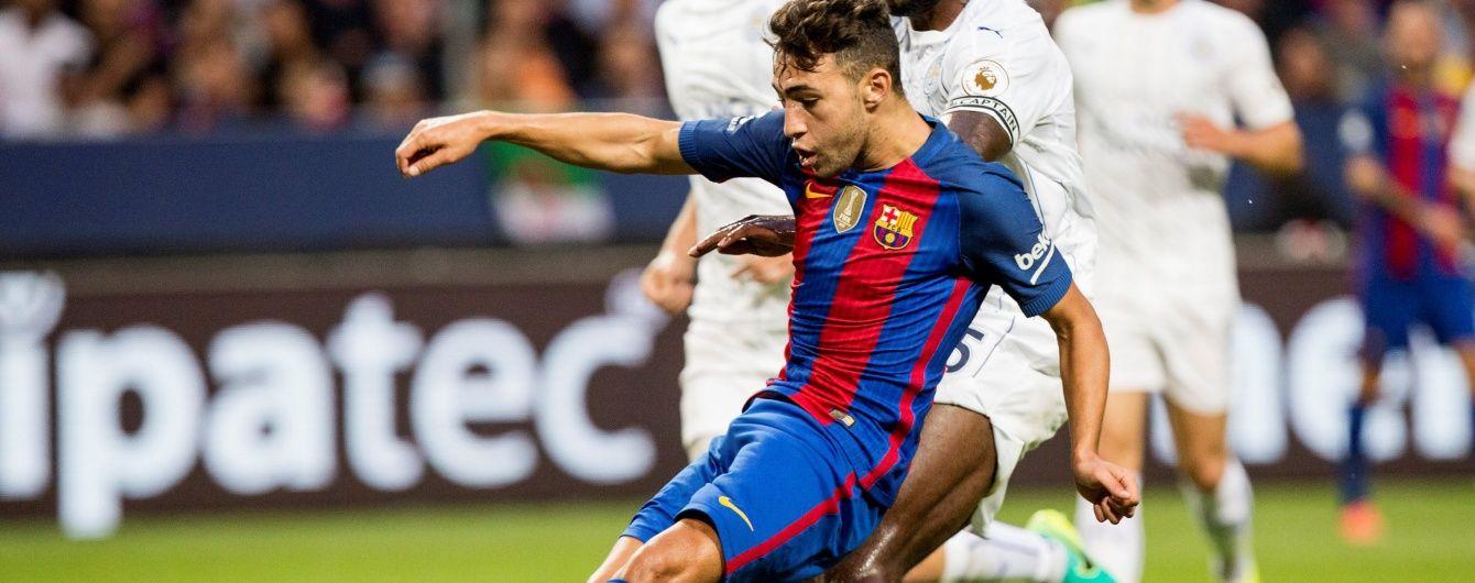 """""""Барселона"""" вирішила віддати свого молодого таланта в оренду"""