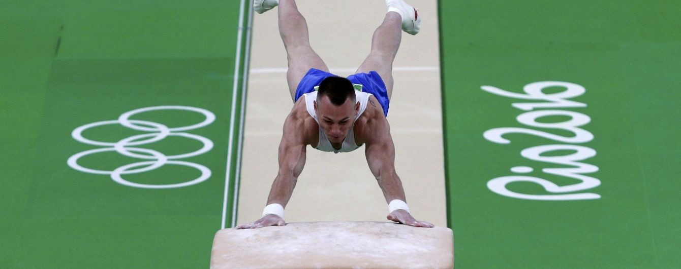 Українські гімнасти стали восьмими у командному багатоборстві на Олімпіаді-2016