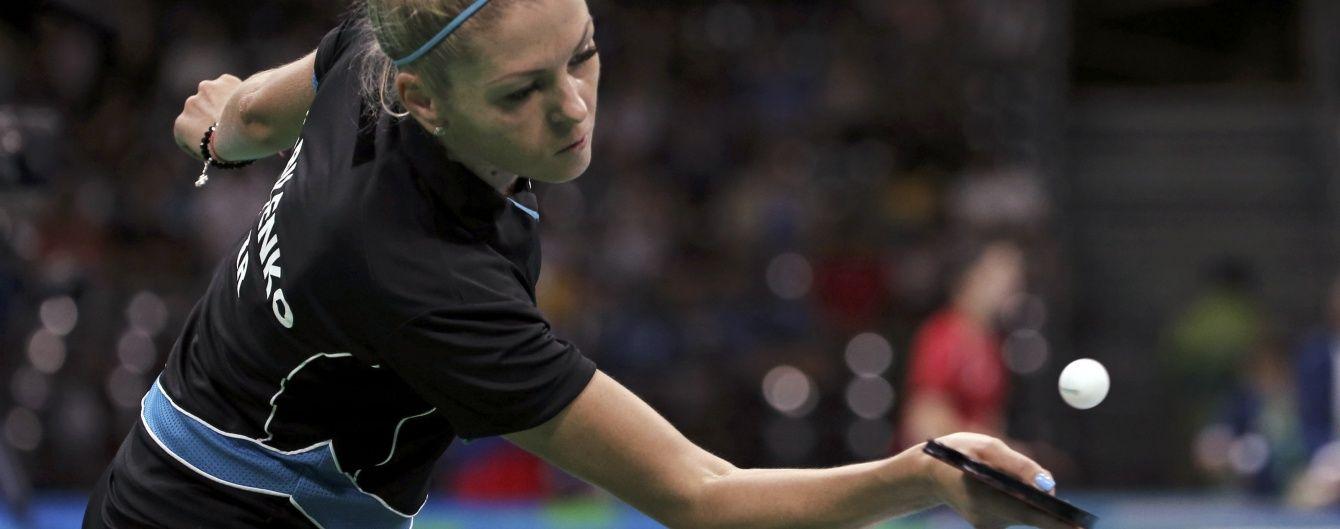 Українка Біленко вилетіла в третьому раунді олімпійського турніру з настільного тенісу