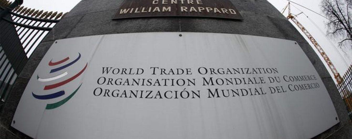 Босния и Герцоговина договорилась о вступлении во Всемирную торговую организацию