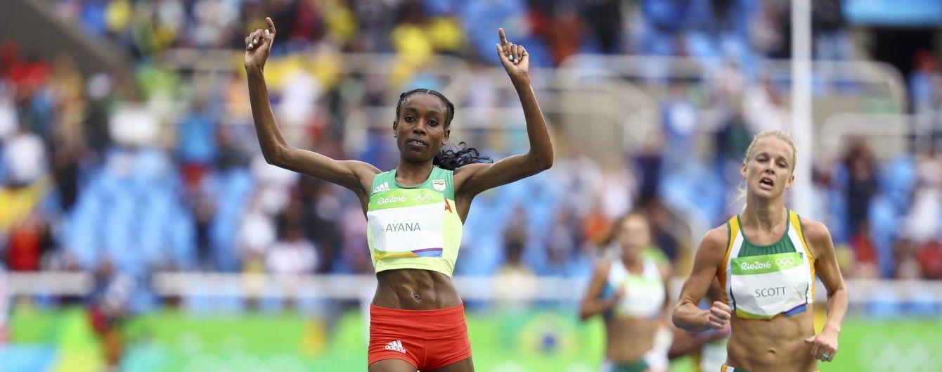 Ефіопка зі світовим рекордом виграла забіг на 10 км на Олімпіаді-2016