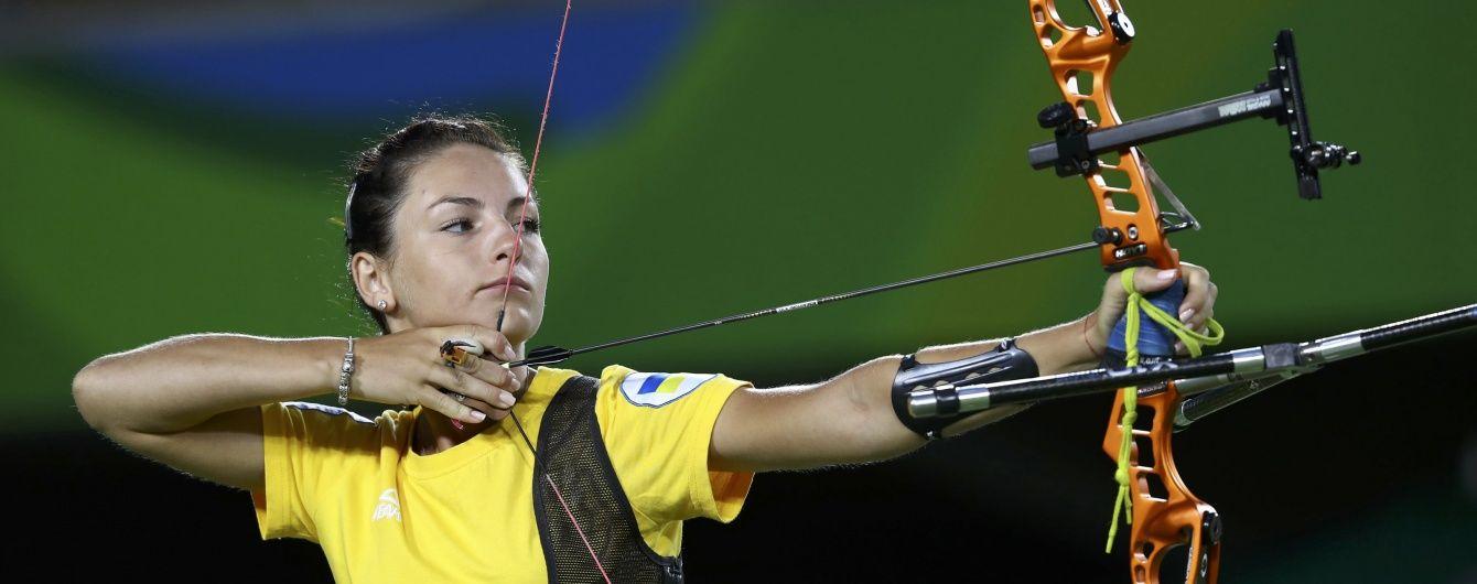 Українська лучниця поступилася кореянці у поєдинку за 1/8 фіналу Олімпіади