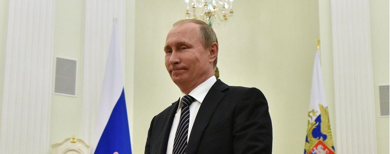 Кремлевская подножка