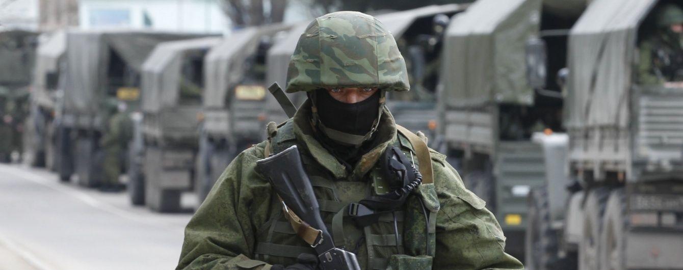Розвідка не виключає застосування ядерної зброї Росією з території Криму