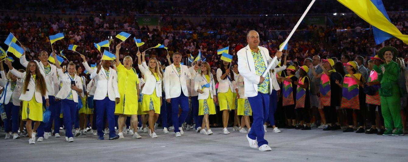 Синьо-жовті у Ріо. Як Олімпійська збірна України крокувала на параді команд