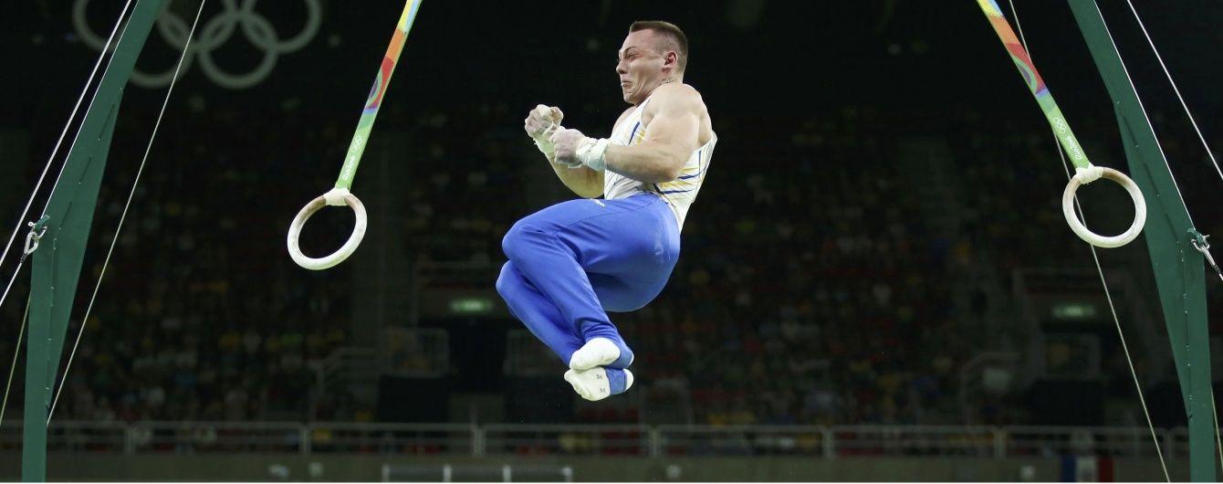 Гімнаст Радівілов став п'ятим у вправах на кільцях у Ріо-2016