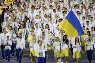Яркие и стильные. Как сборная Украины выглядела во время открытия Олимпиады-2016