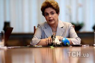 Екс-президент Бразилії подала апеляцію на імпічмент