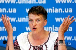 Савченко заговорила об отстранении Путина и Порошенко ради отношений с РФ