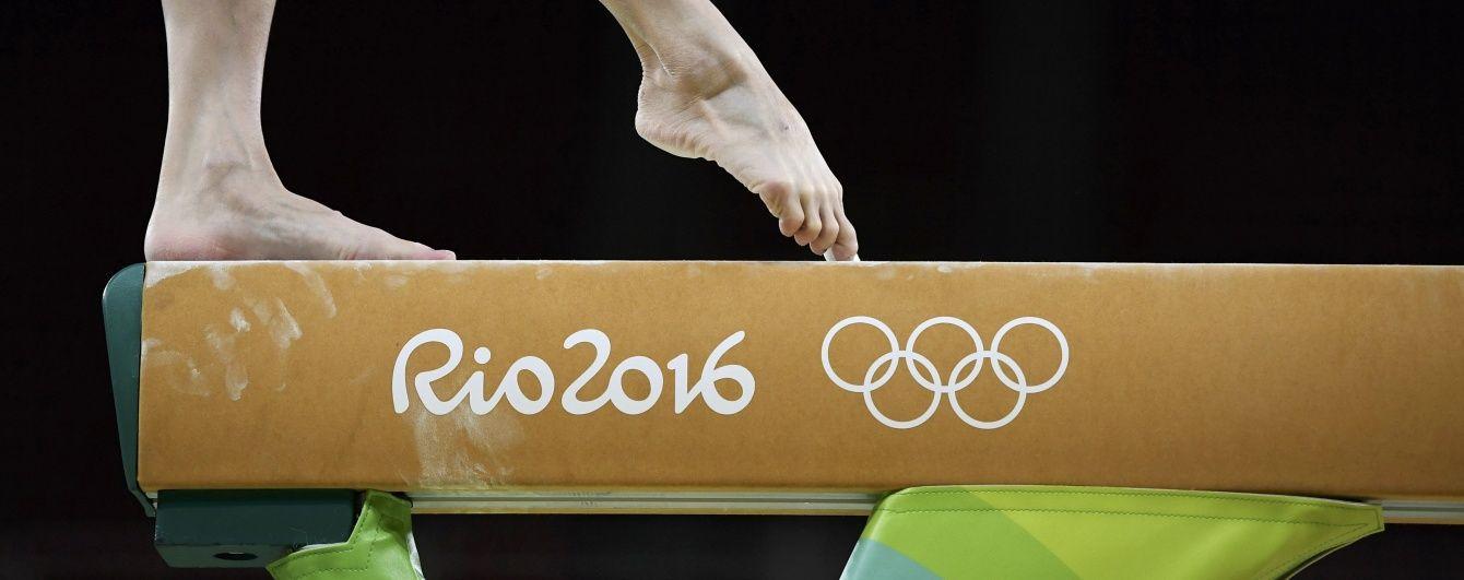 Календар Олімпіади-2016. Коли змагаються українці