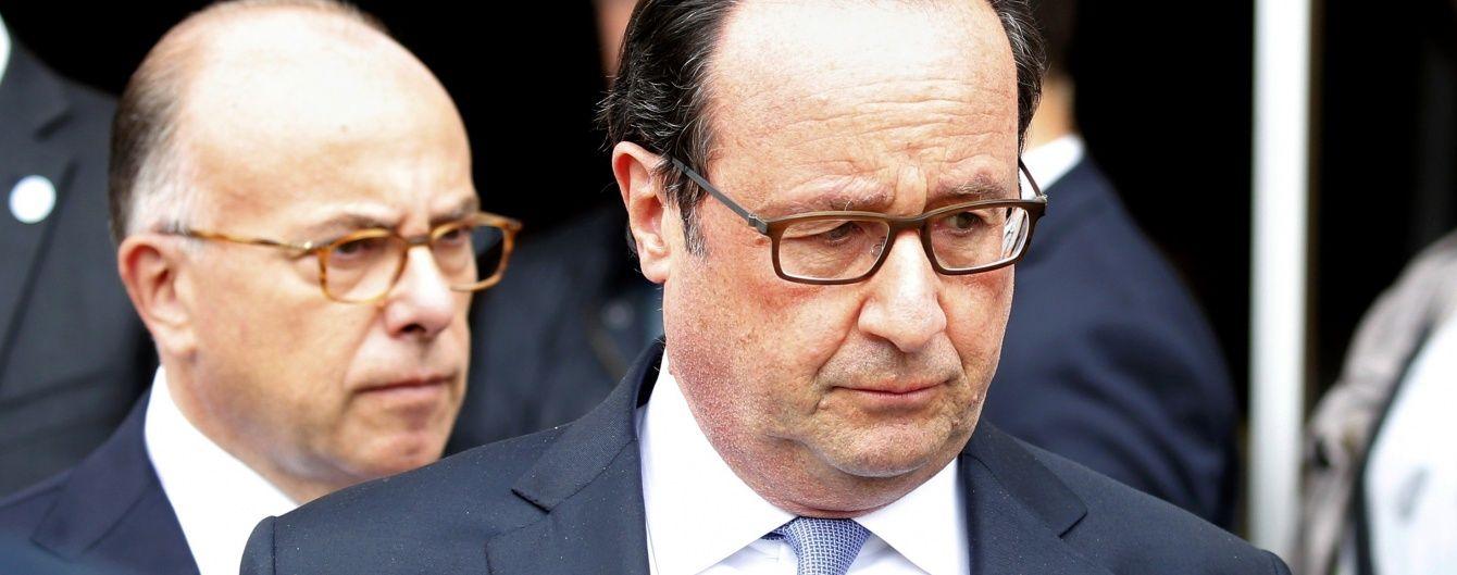 Французи не хочуть бачити Олланда у кріслі президента - опитування