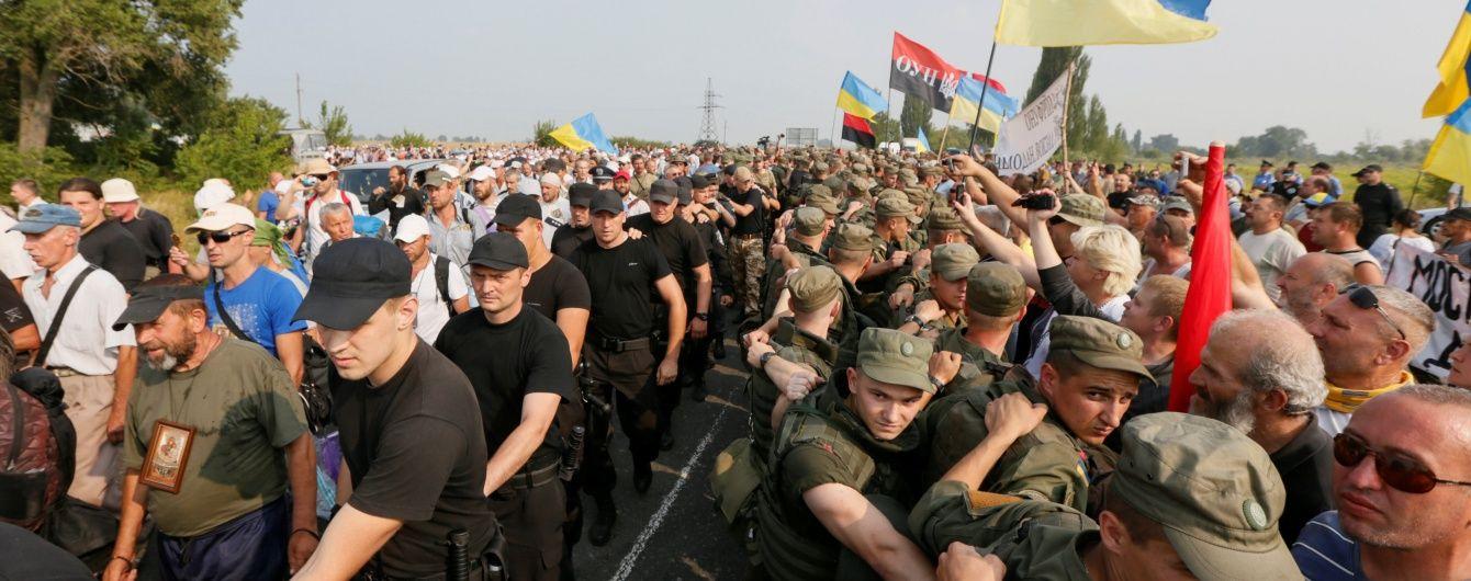 МВС заблокувало прохід хресного ходу Києвом